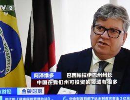 João Azevêdo e Paraíba são destaques em TV chinesa